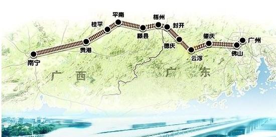 南宁至广州高铁路线图 广州至青岛高铁路线图 南宁至广州高铁票价