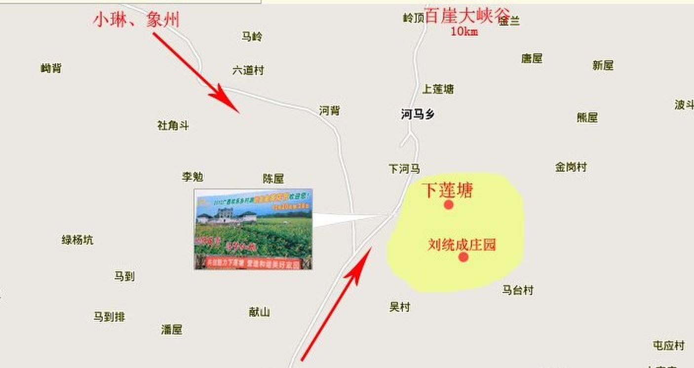 2013广西来宾市武宣葵花旅游攻略