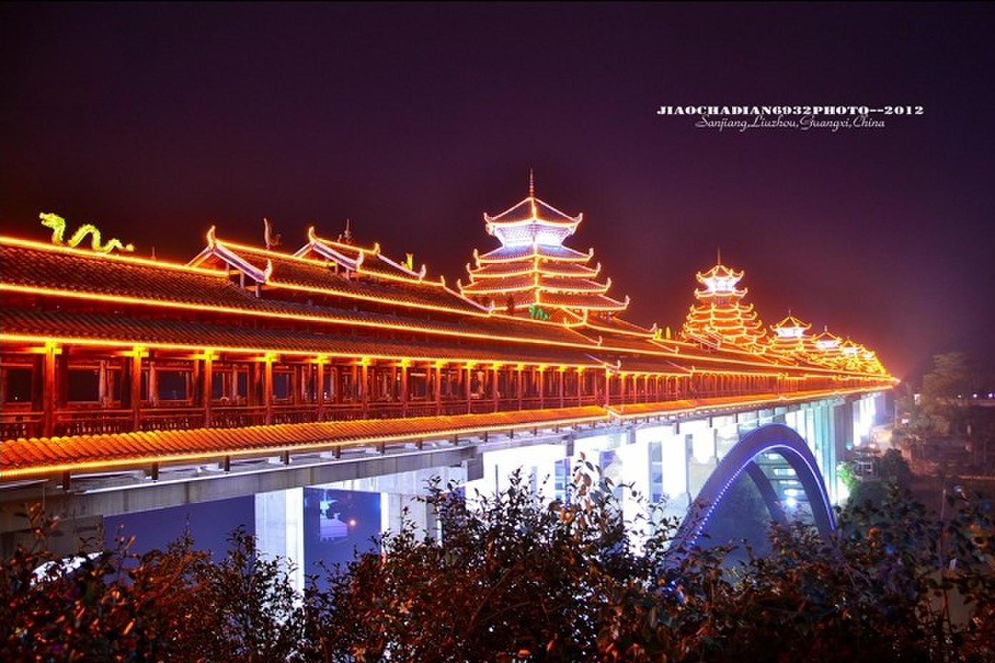 走进三江丹洲古镇,参加2013丹洲柚子节!