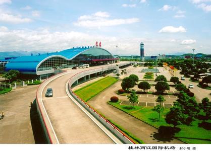 广西桂林两江国际机场扩建工程获国家发改委正式批复