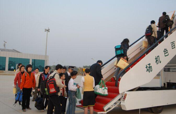 百色--广州航班作调整改